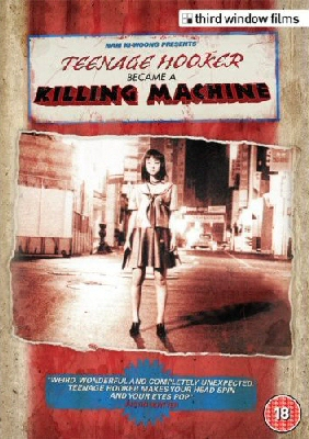TEENAGE HOOKER BECAME KILLING MACHINE (REVIEW 1)
