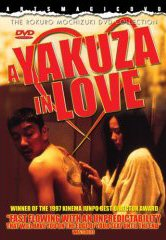 A YAKUZA IN LOVE (UK)